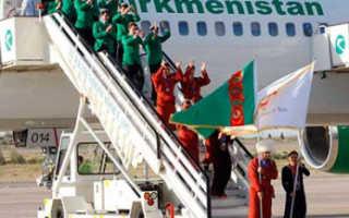Виза в Туркменистан для граждан России и Белоруссии в 2020 году. Как ее получить самостоятельно