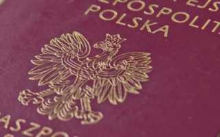 Эмиграция в Польшу из Украины и России – как переехать в страну на ПМЖ и получить вид на жительство в 2020 году