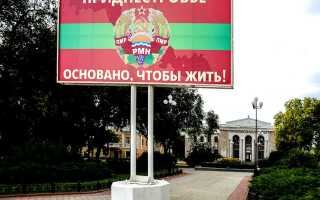 Работа и вакансии в ПМР в 2020 году: средняя зарплата в Приднестровье
