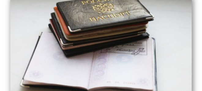 Заявление о регистрации по месту жительства: образец заполнения и бланк в 2020 году