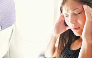 Сильная головная боль, когда самолёт снижается: что делать и почему происходит