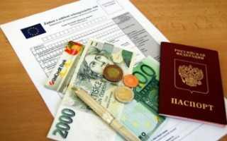 Как самостоятельно сделать и оформить визу для поездки в Прагу в 2020 году