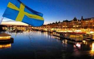 Способы эмиграции в Швецию – как получить вид на жительство и ПМЖ в 2020 году