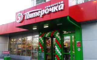 Зарплата кассира в Москве в Пятерочке и других магазинах в 2020 году