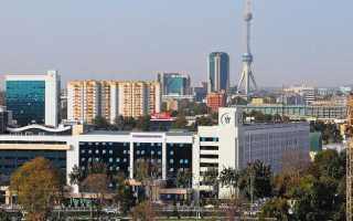 Уровень жизни и цены на продукты, авто и квартиры в Узбекистане в 2019-2020 годах