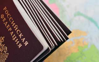 Отличия регистрации по месту жительства или пребывания