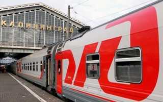 Как добраться и попасть в Калининград в 2020 году без загранпаспорта