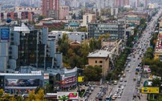 Переезд на ПМЖ в Волгоград в 2020 году