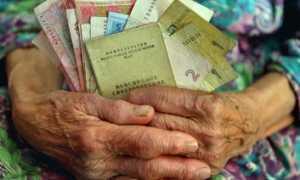 Средняя и минимальная пенсия в Украине в 2019-2020 годах: возраст выхода и льготы
