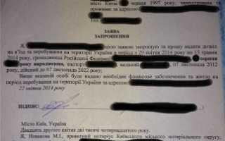 Транзит через Украину на поезде и самолете в 2020 году