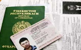 Прием на работу гражданина Узбекистана в 2020 году: документы для оформления