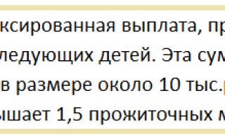 Пособие на рождение ребенка и многодетным семьям в Казахстане 2020 году: субсидии на развитие сельского хозяйства
