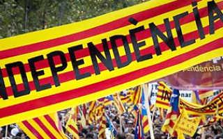 Борьба за независимость в Каталонии