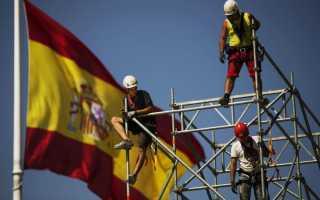 Работа и вакансии в Испании для русских и украинцев в 2020 году