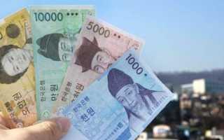 Средняя зарплата и налоги в Южной Корее в 2019-2020 годах