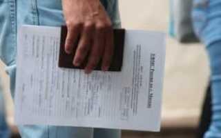 Как и где получить удостоверение беженца в РФ в 2020 году
