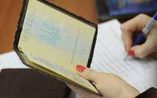 Отказ от предоставления временного убежища: образец написания заявления
