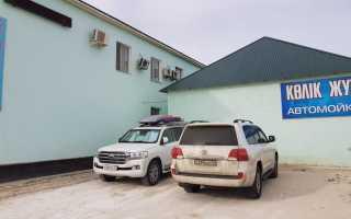 Медицинская страховка в Казахстан: стоимость и особенности оформления в 2020 году