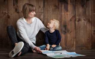 Разрешение на выезд ребенка за границу с одним из родителей в 2020 году