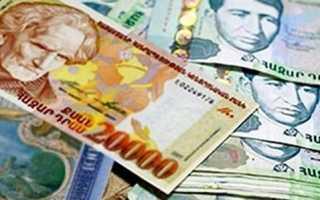 Средняя зарплата в Армении в 2019-2020 годах