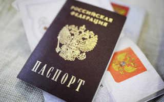 Дата вступления в гражданство РФ: как узнать и определить в 2020 году