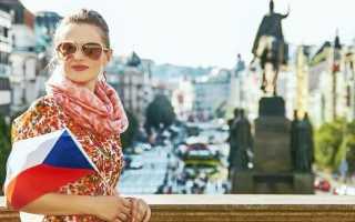 Эмиграция в Чехию из России – как получить ПМЖ и ВНЖ (вид на жительство) в 2020 году