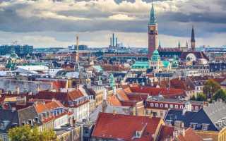 Как получить гражданство и паспорт Дании в 2020 году