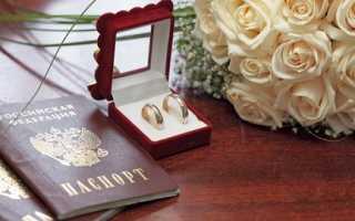 Как получить гражданство РФ по браку в 2020 году: документы и сроки оформления