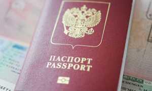 Срок действия загранпаспорта для выезда за рубеж по разным странам в 2020 году