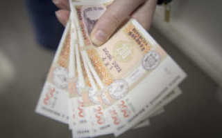 Средняя и минимальная пенсия в Болгарии в 2019-2020 годах