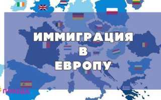 Эмиграция в Латвию: как переехать и получить ПМЖ в этой стране в 2020 году