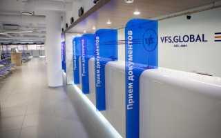 Визовой центр Хорватии в Москве, Санкт-Петербурге и других городах России