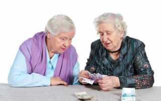 Средняя пенсия в Абхазии в 2019-2020 годах: размер и возраст выхода на заслуженный отдых