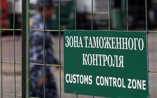 Перемещение товаров через таможенную границу Республики Беларусь в 2020 году