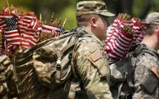 Cлужба в армии США: обязательна ли она, можно ли пойти в вооруженные силы Америки по контракту русским в 2020 году
