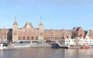 Работа и вакансии в Амстердаме для русских и украинцев в 2020 году