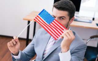 Бизнес-виза в США для россиян и украинцев: как получить деловое разрешение L1, E2, B1 и B2 в 2020 году