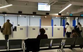 Регистрация и запись в визовый центр Польши: как быстро встать в очередь в 2020 году