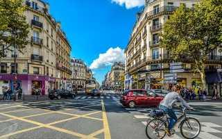 Как получить вид на жительство во Франции для россиян в 2020 году