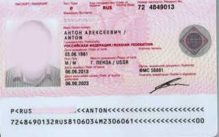 Можно ли поехать в Казахстан по российскому паспорту в 2020 году
