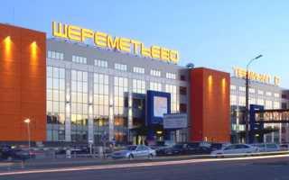 Код аэропортов Москвы MOW: расшифровка, какие аэровокзалы относятся в 2020 году