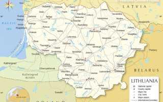 Брак с гражданином Литвы в 2020 году: вид на жительство и гражданство, развод
