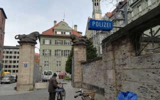 Полиция в Германии в 2020 году: как стать полицейским в этой стране