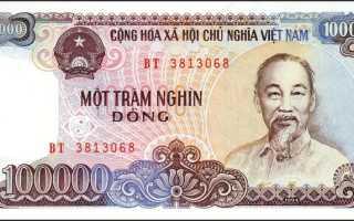 Средняя зарплата во Вьетнаме в 2019-2020 годах: сколько зарабатывают в Нячанге и Муйне