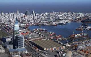 Иммиграция в Чили: способы уехать жить на ПМЖ в эту страну в 2020 году