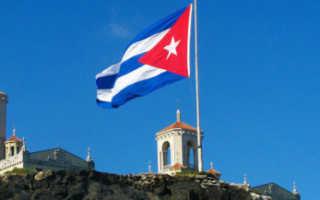 Нужна ли виза на Кубу для россиян и украинцев в 2020 году: правила въезда, срок действия загранпаспорта
