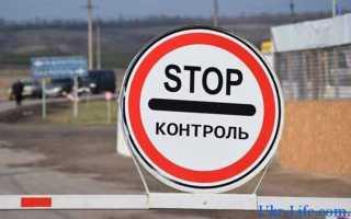 Пересечение границы Украина Россия поездом в 2020 году