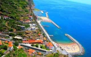 Виза в Португалию по приглашению частного лица в 2020 году