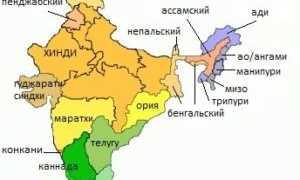На каком языке говорят в Индии на Гоа в 2020 году: понимают ли русский и английский