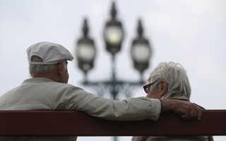 Пенсия в Ирландии по старости и инвалидности в 2019-2020 году: как живут пенсионеры в стране